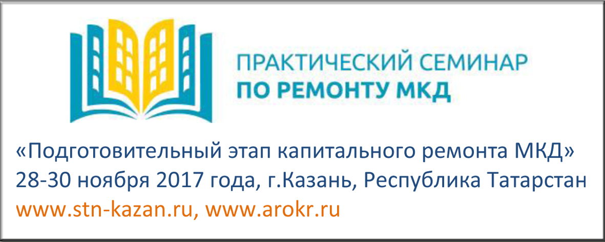 <br /> <b>Notice</b>:  Undefined index: title in <b>/mnt/data/arokr.ru/htdocs/content/default/doc.php</b> on line <b>81</b><br />
